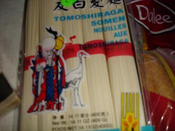 Crynmans WOK Wahn Einkauf Asia Shop Bildern sie gerne 2356488202